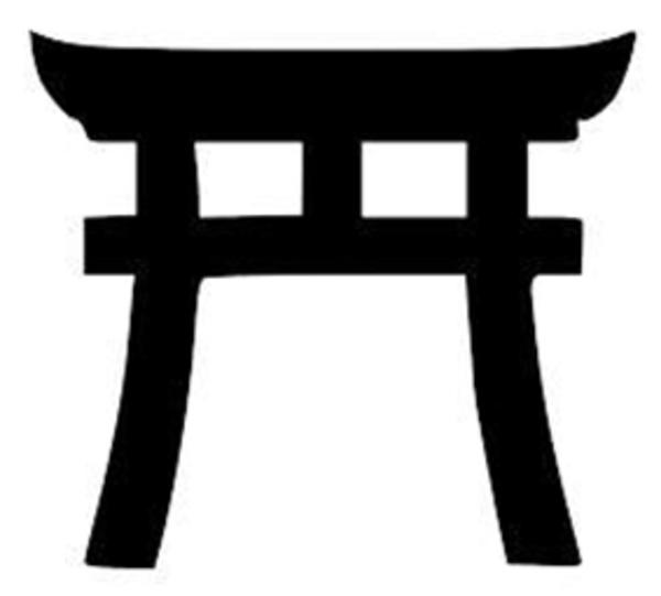 Torii Gate PNG - 7957