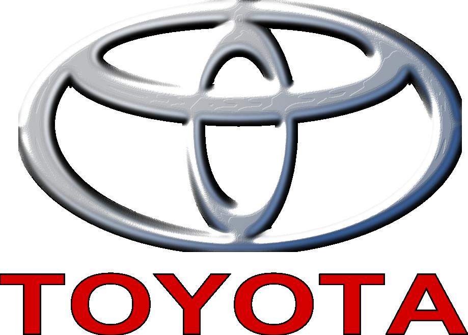 Toyota Logo PNG - 4788