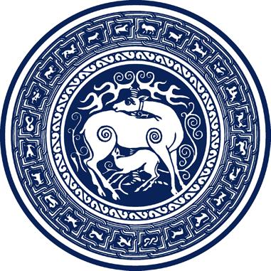 Tsu Logo PNG - 38323