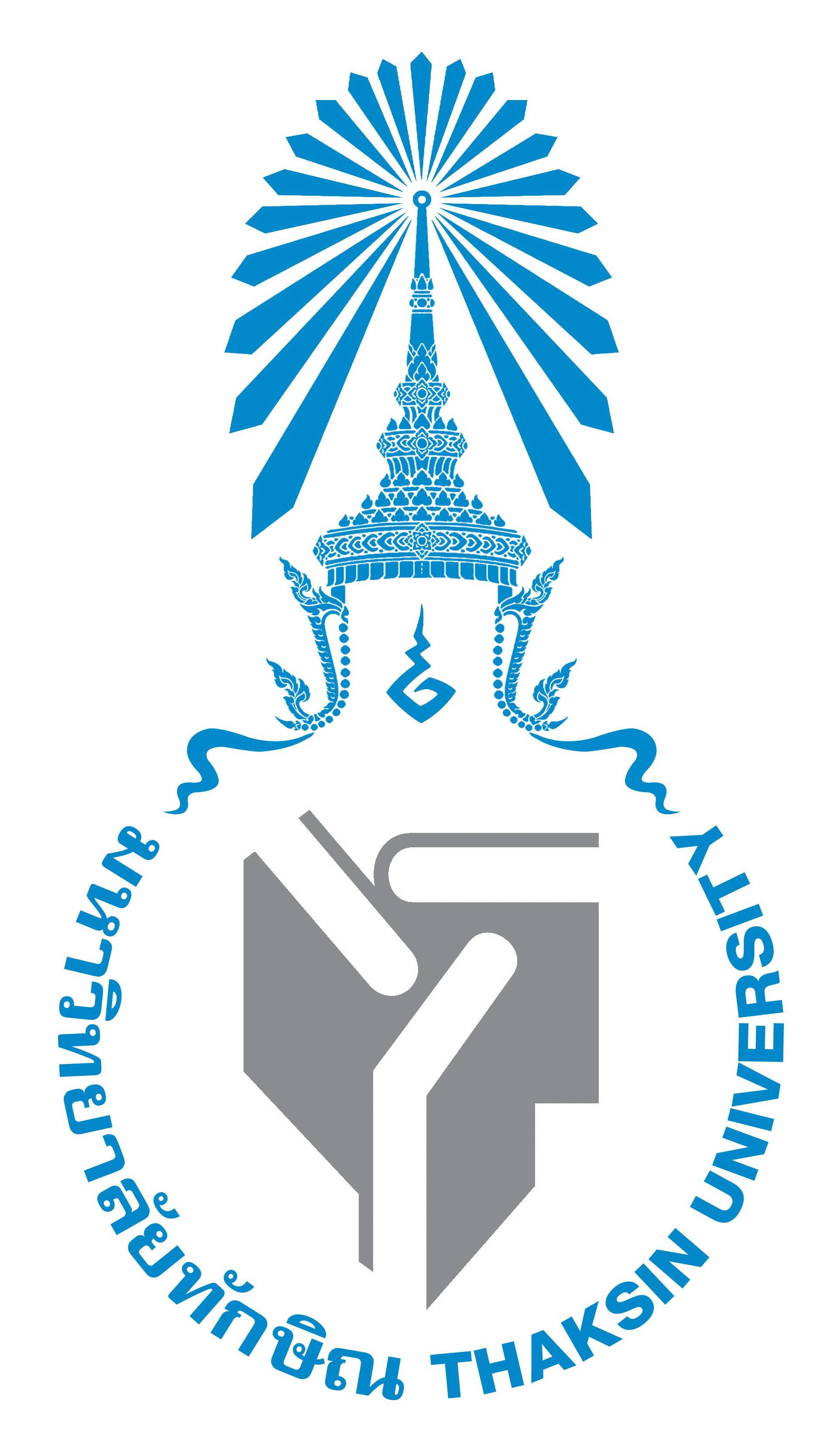 Tsu Logo PNG - 38327