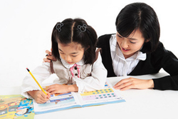 First Class Home Tuition
