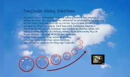 Tungkulin Bilang Anak PNG - 136376