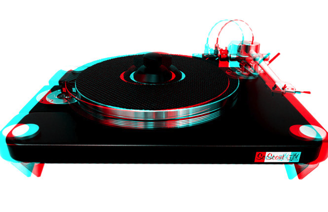 scout2 - Turntable HD PNG