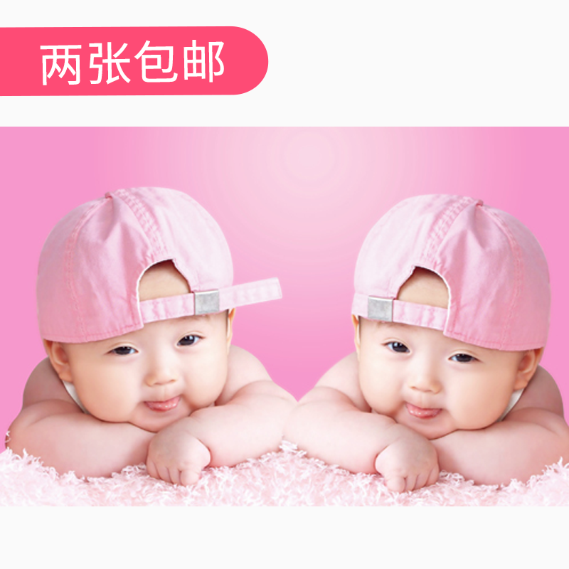 Twin Baby PNG HD - 149782