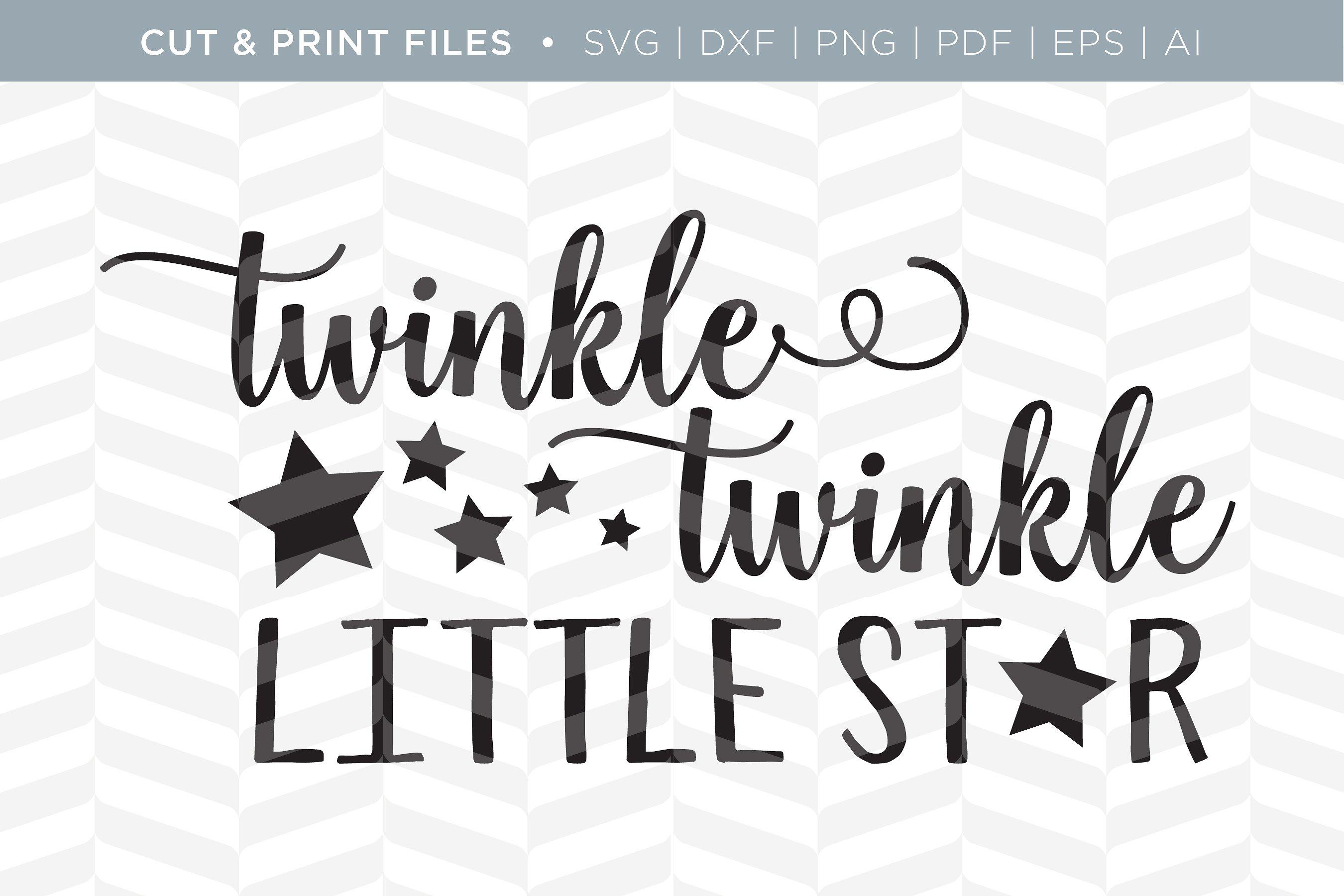Twinkle Twinkle Little Star PNG-PlusPNG.com-2700 - Twinkle Twinkle Little Star PNG