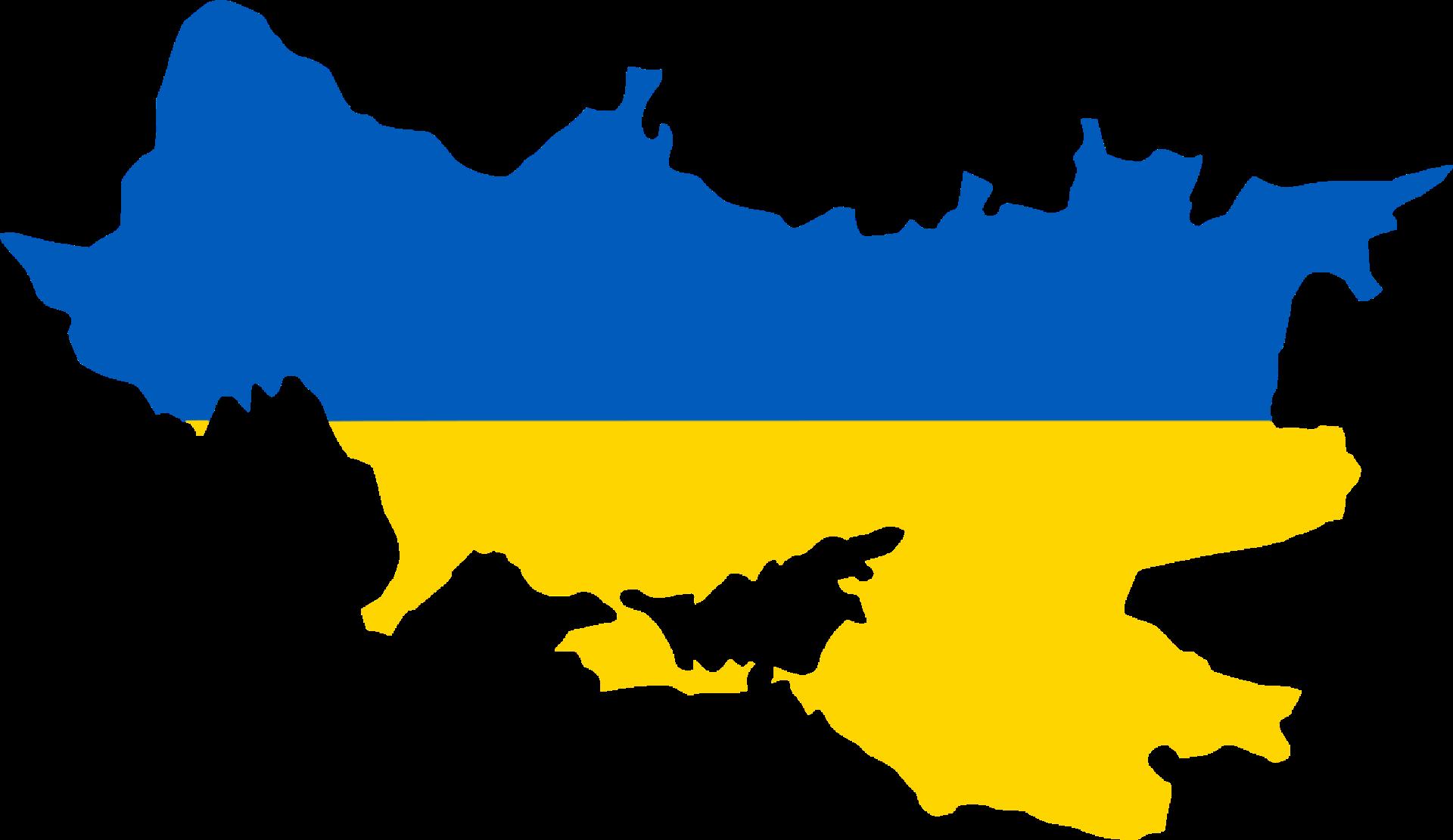 Ukraine PNG-PlusPNG.com-1920 - Ukraine PNG
