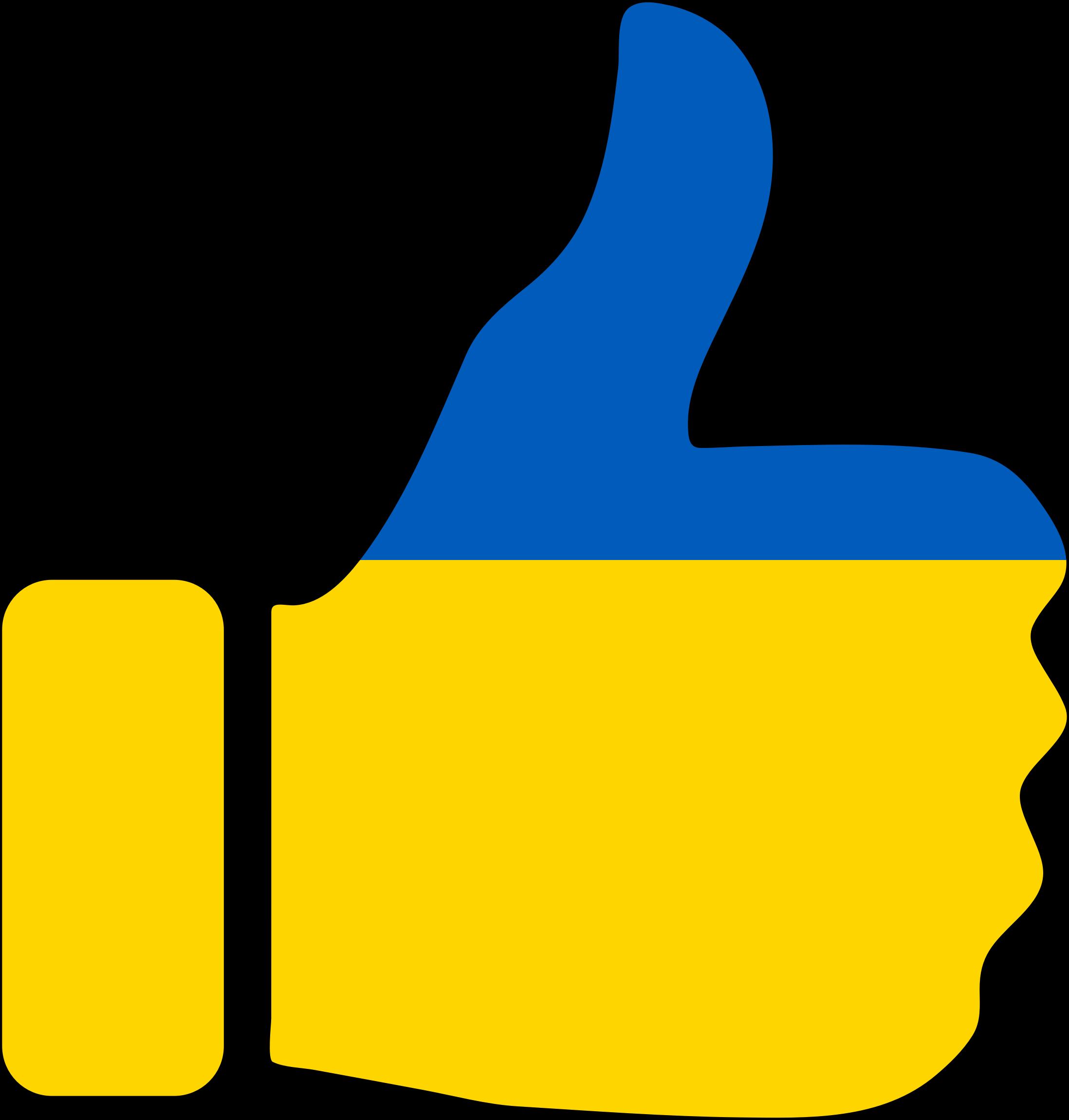 BIG IMAGE (PNG) - Ukraine PNG