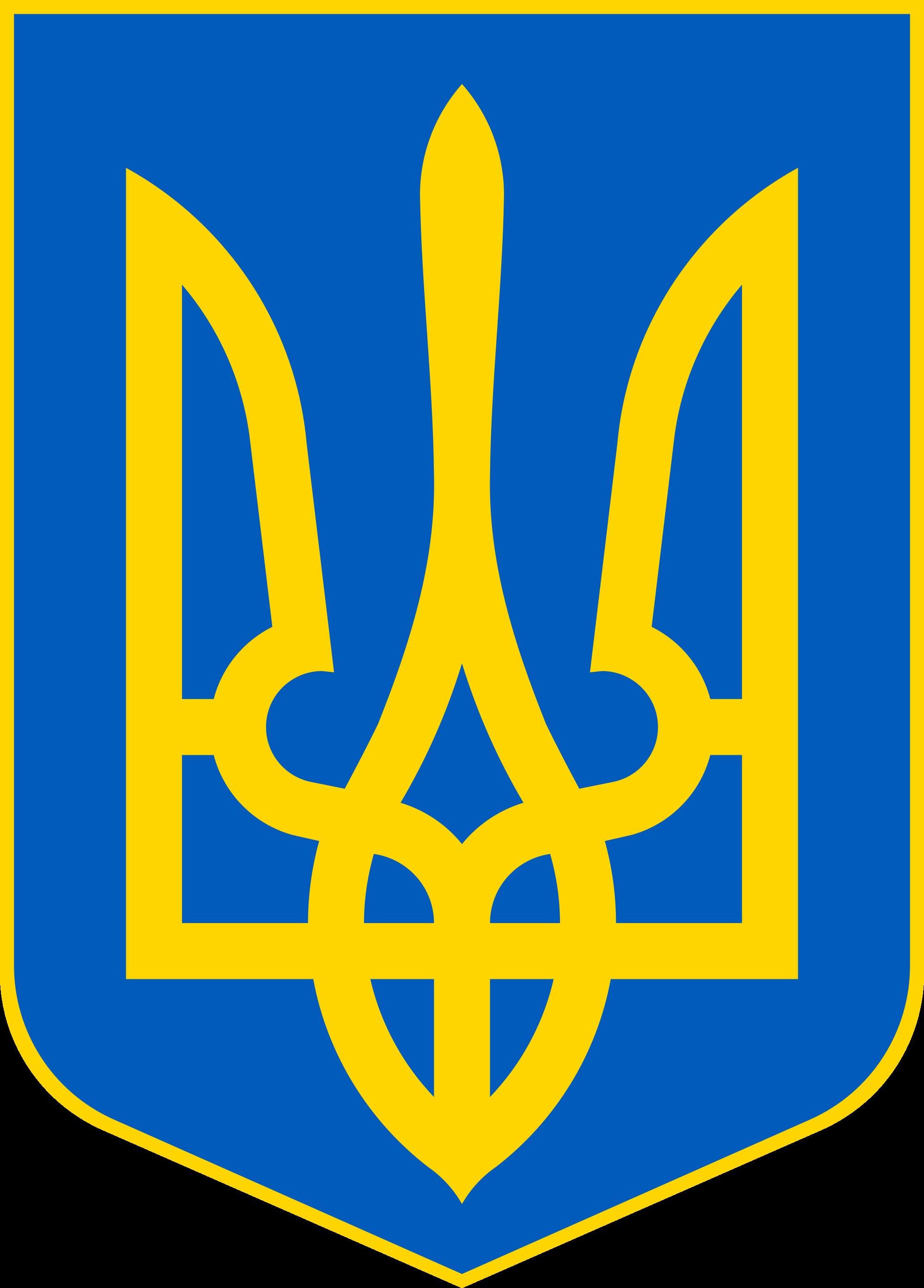 Coat of Arms of Ukraine.png - Ukraine PNG