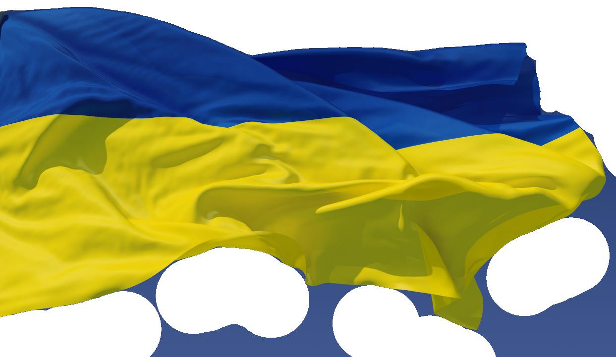 File:Flag of Ukraine (clear).png - Ukraine PNG