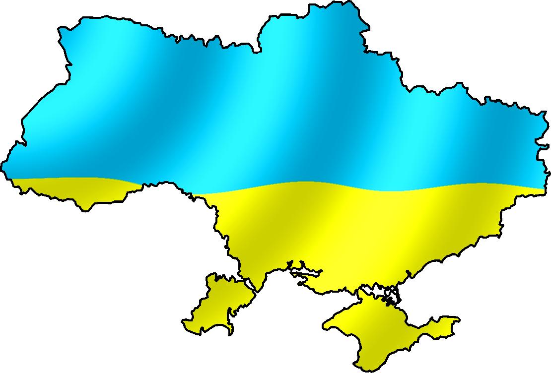 File:FlagMap of Ukraine.png - Ukraine PNG