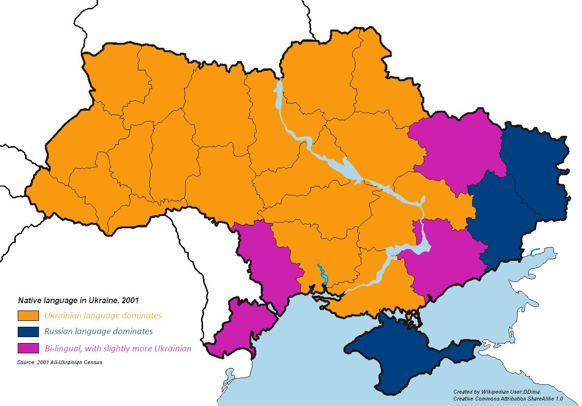 File:Native language in Ukraine.PNG - Ukraine PNG