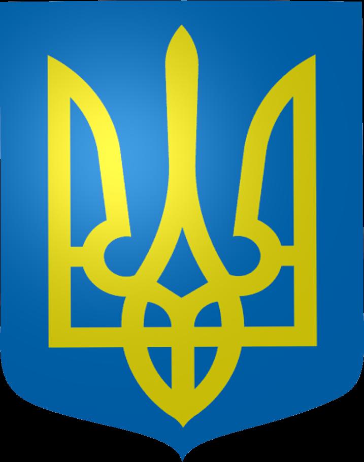 File:PB Ukraine CoA.png - Ukraine PNG