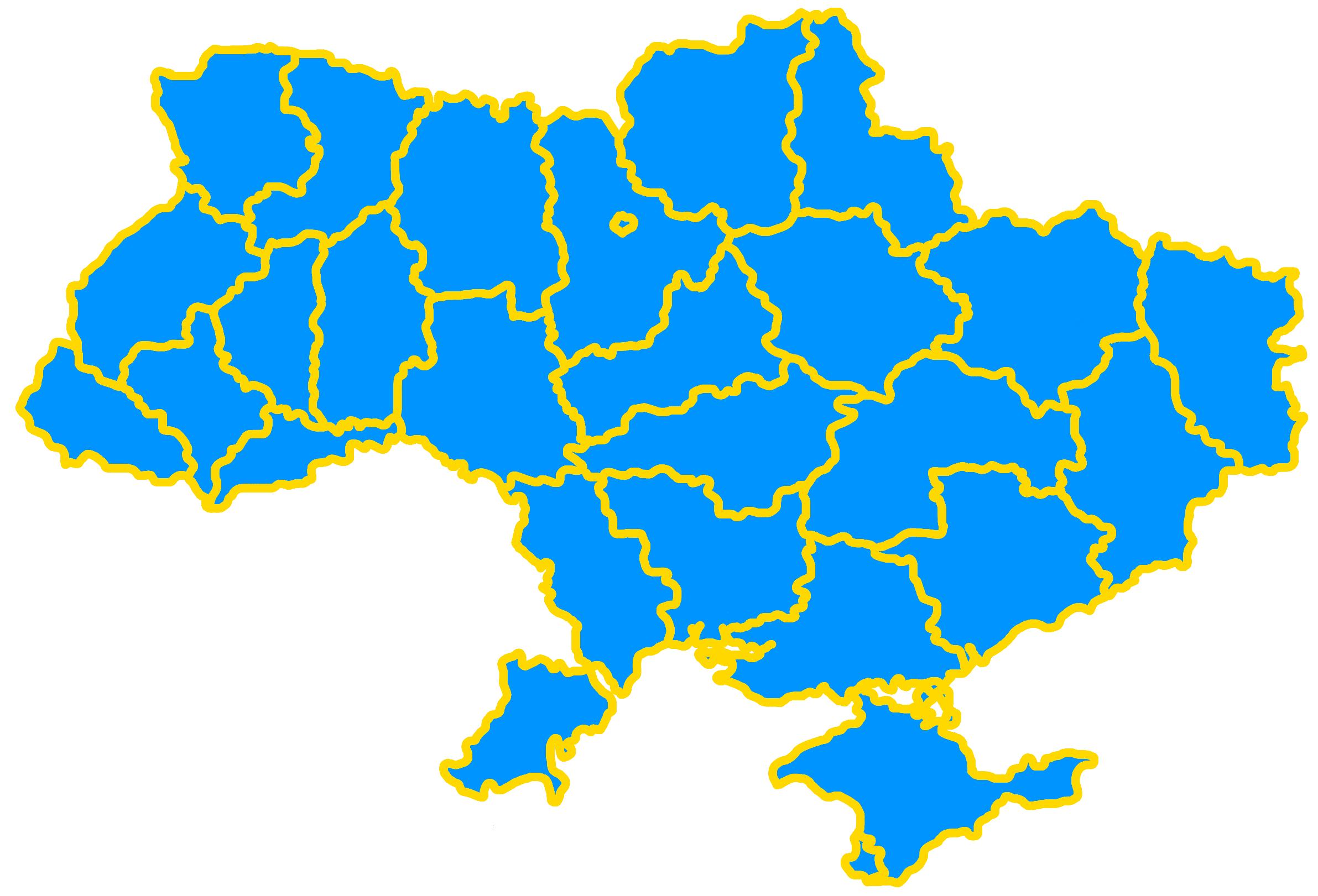 File:Scheme of administrative division of Ukraine-2.png - Ukraine PNG