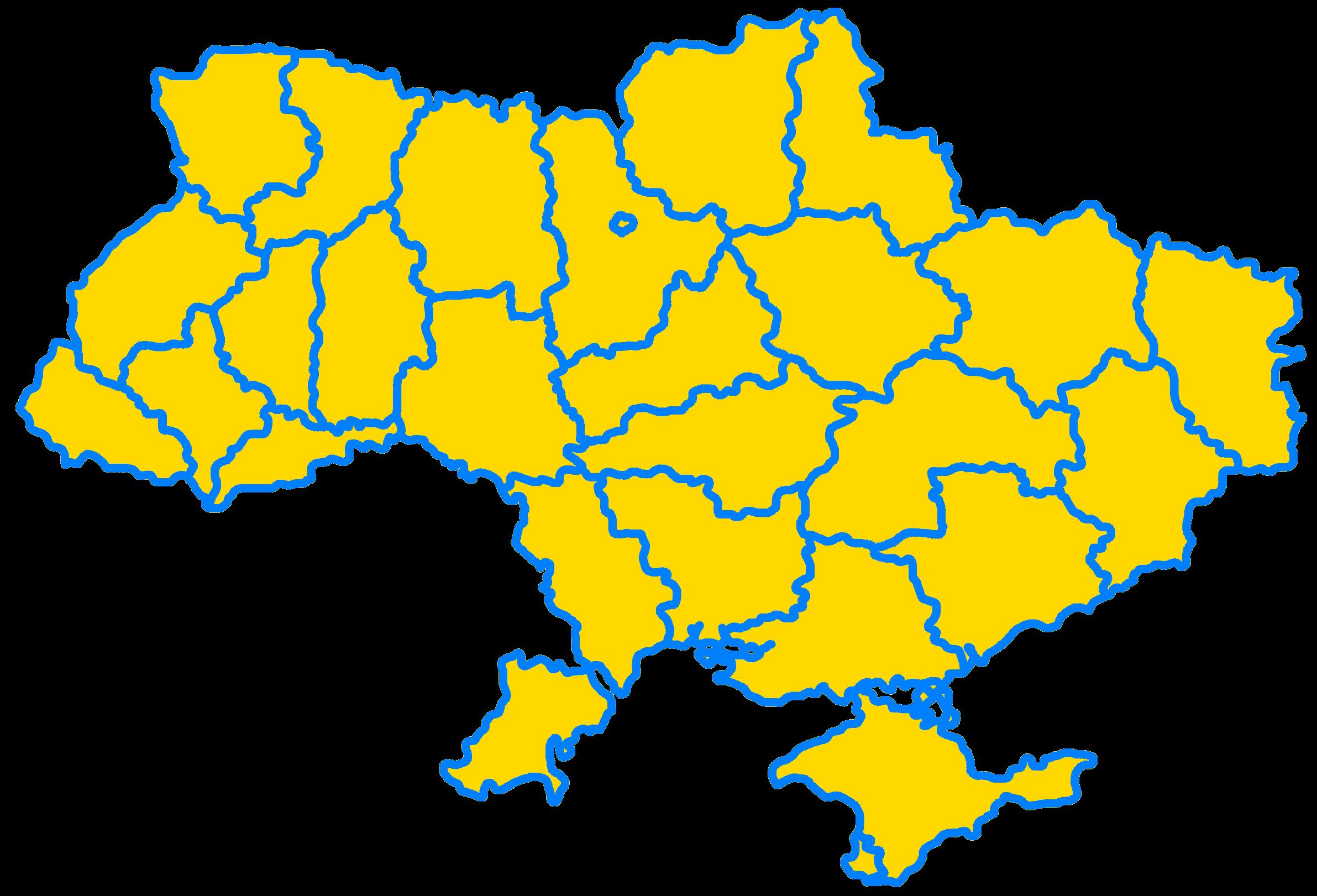 File:Scheme of administrative division of Ukraine.png - Ukraine PNG