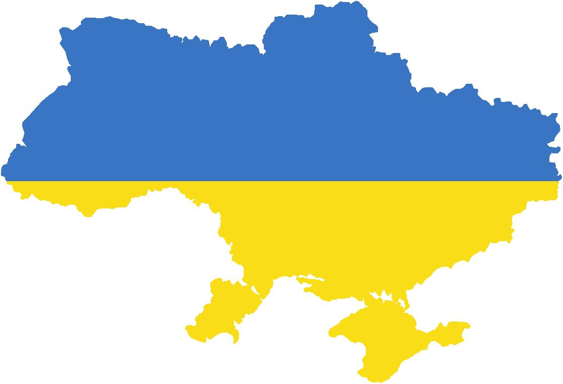 Ukraine PNG - 18213