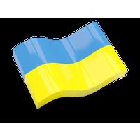 Ukraine PNG - 18234
