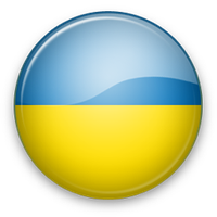 Ukraine Flag Png Image PNG Image - Ukraine PNG