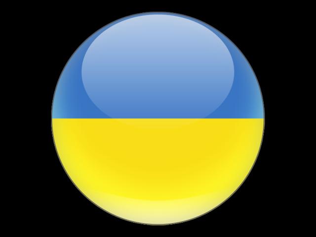Ukraine PNG - 18212