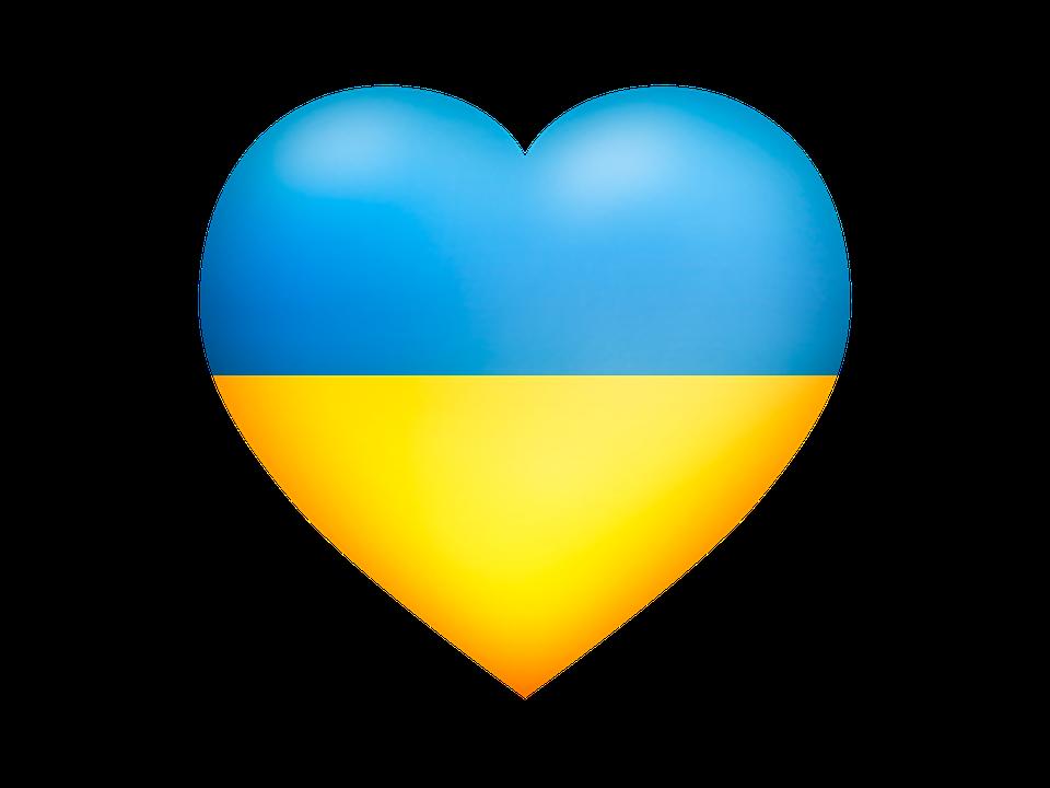 Ukraine, I Love Ukraine, Prapor Ukraine, Like, Heart - Ukraine PNG