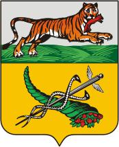 File:Coat of Arms of Ulan-Ude (Verkhneudinsk Buryatia) (1790) - Ulan PNG