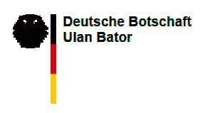 File:Deutsche Botschaft Ulan Bator.png - Ulan PNG