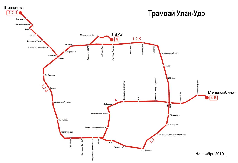 File:Ulan-Ude tram map.png - Ulan PNG