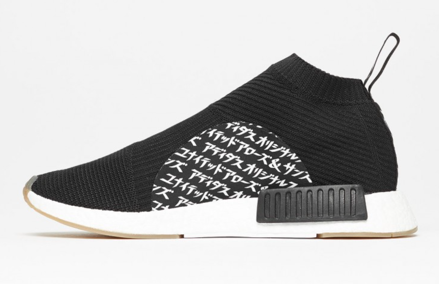 Japanese Lettering On The United Arrows u0026 Sons x adidas NMD City Sock - United Arrows PNG