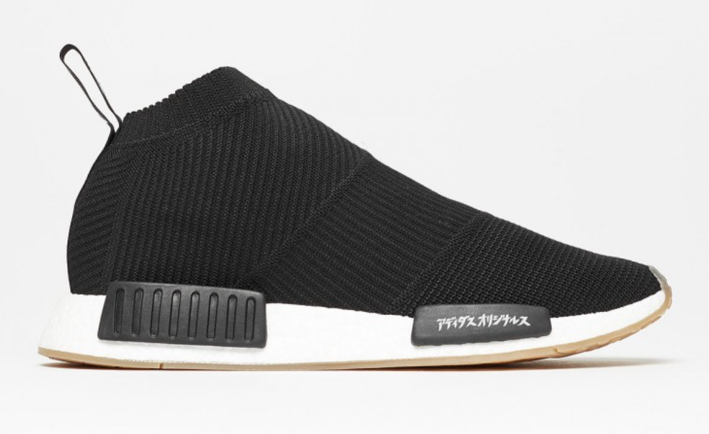 The United Arrows u0026 Sons x adidas NMD City Sock will be releasing soon,  which is somewhat similar to the recent Winter Wool and Black Gum versions. - United Arrows PNG