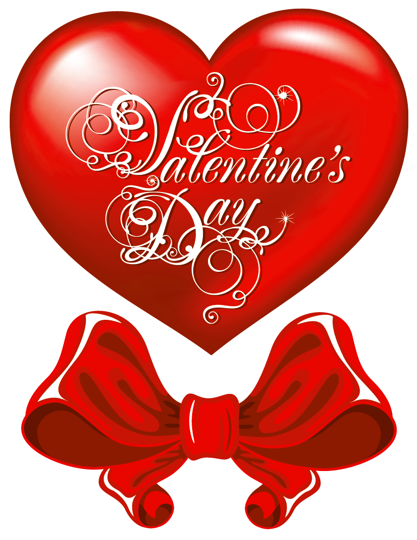 Happy Valentines Day PNG - Valentinesday HD PNG - Valentine Day HD PNG
