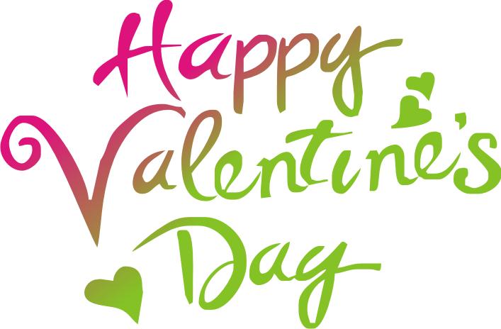 Valentine - Valentines Day PNG HD
