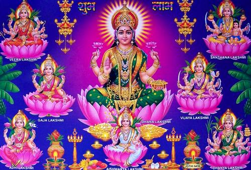 Ashta Lakshmi offered Puja on Vara Lakshmi Vratham - Varalakshmi Vratham PNG