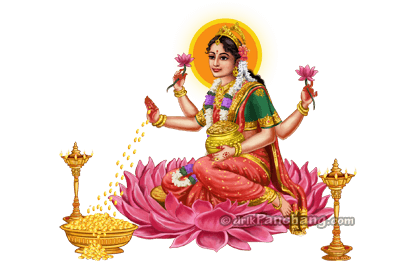 Kojagara Vratam. Lakshmi PlusPng.com  - Varalakshmi Vratham PNG