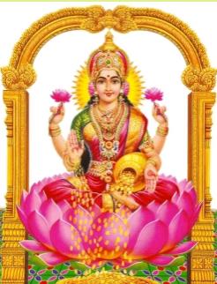 Phone: 905-282-0108 - Varalakshmi Vratham PNG