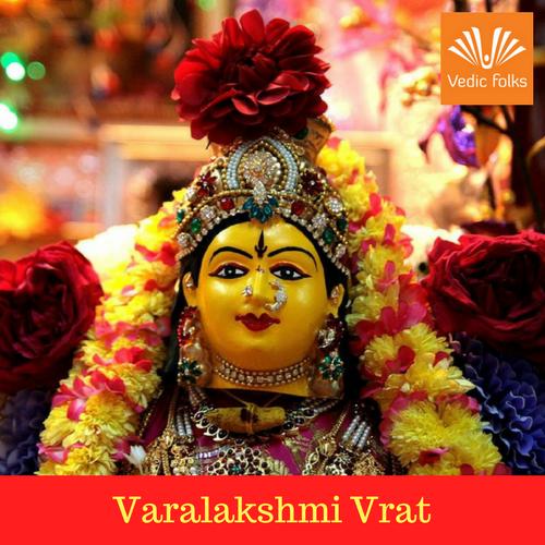 Varalakshmi Vratham 2017 By Akshayadeepi PlusPng.com  - Varalakshmi Vratham PNG