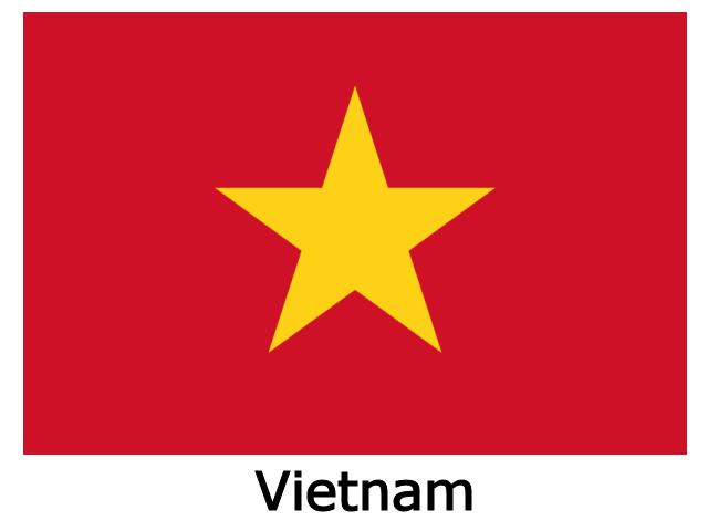 Vietnam PNG - 13812