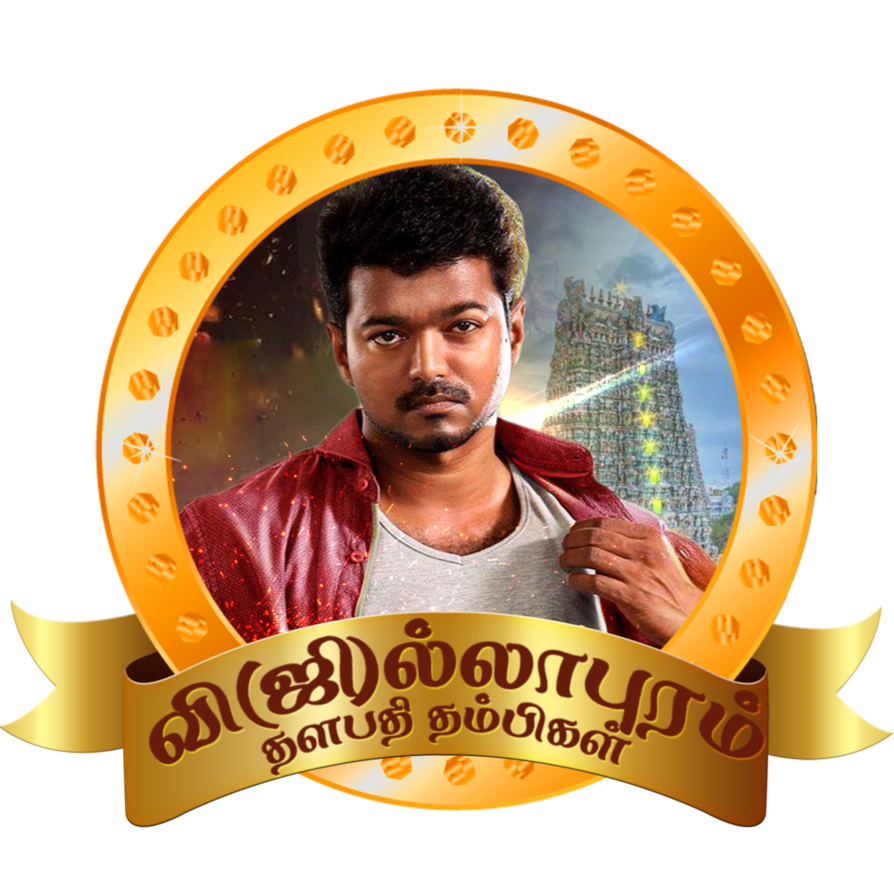 vijay fans club Logo PNG by s