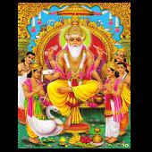 Lord Vishwakarma - Vishwakarma God PNG