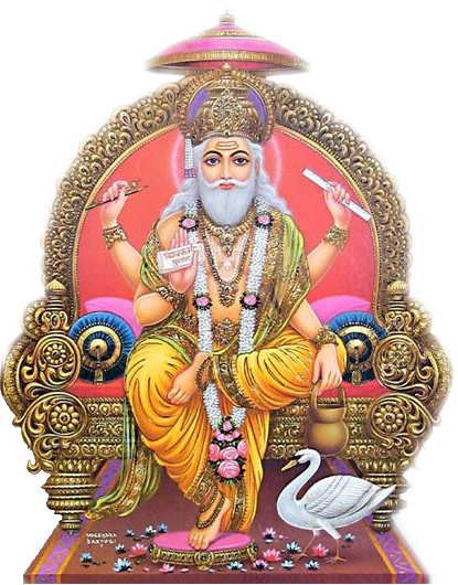 Lord VISHWAKARMA was the only architect who was imbued with all the  qualities of Fine Art, which were necessary for the creation of Universe. - Vishwakarma God PNG
