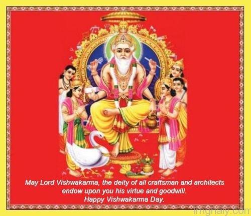 May Lord Vishwakarma Bless You On Vishwakarma Day - Vishwakarma God PNG