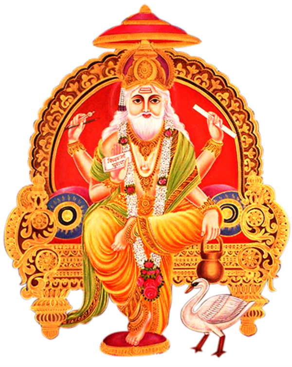Vishwakarma God PNG