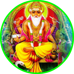Vishwakarma Chant - Vishwakarma God PNG