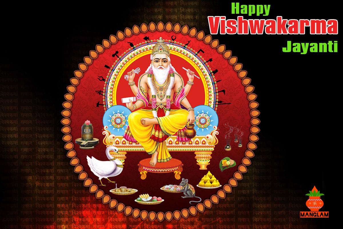 #Vishwakarma #Day also known as Vishwakarma Puja is a day of celebration  for Vishwakarma - Vishwakarma God PNG
