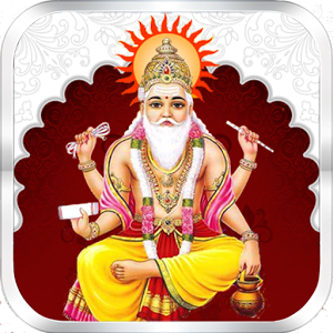 Vishwakarma Poojan - Vishwakarma God PNG