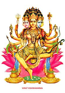 Vishwakarmaa.jpg - Vishwakarma God PNG