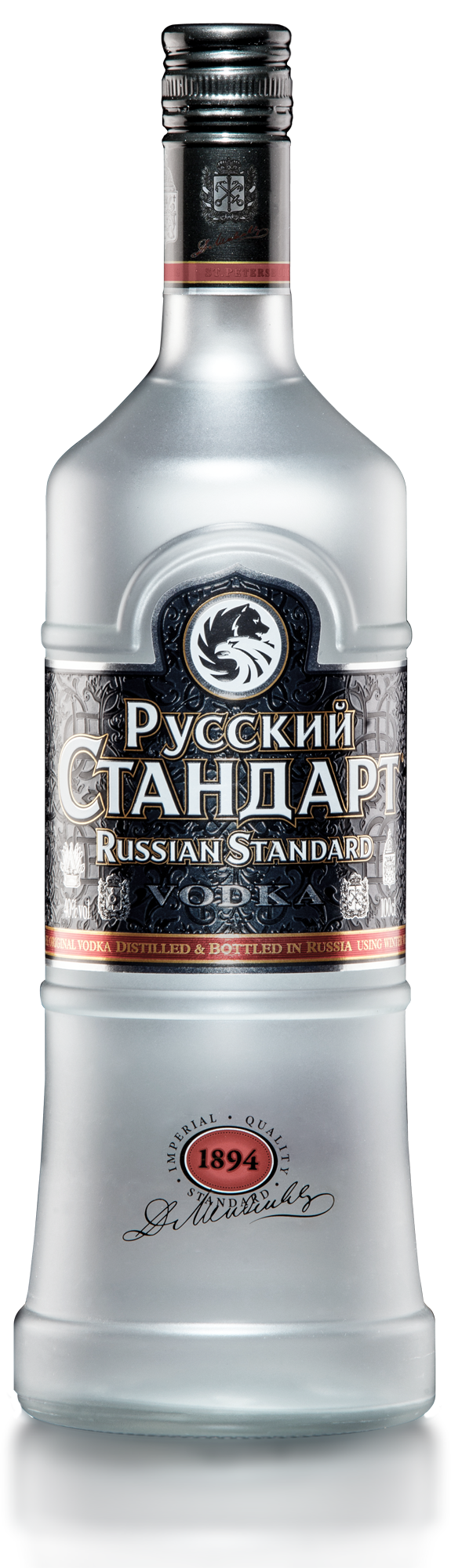 File:Russian Standard Vodka.png - Vodka HD PNG