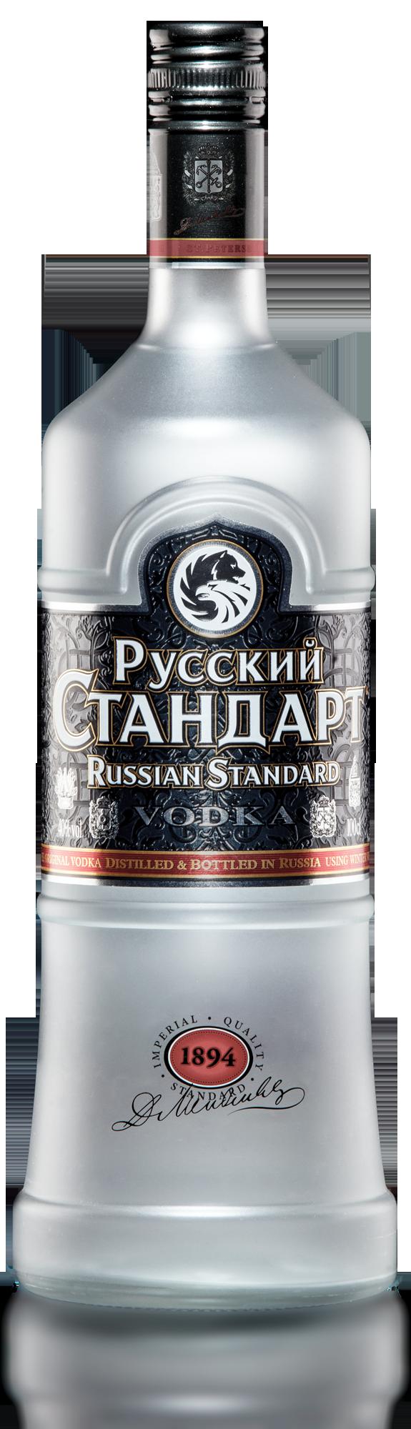 Vodka PNG - 10141