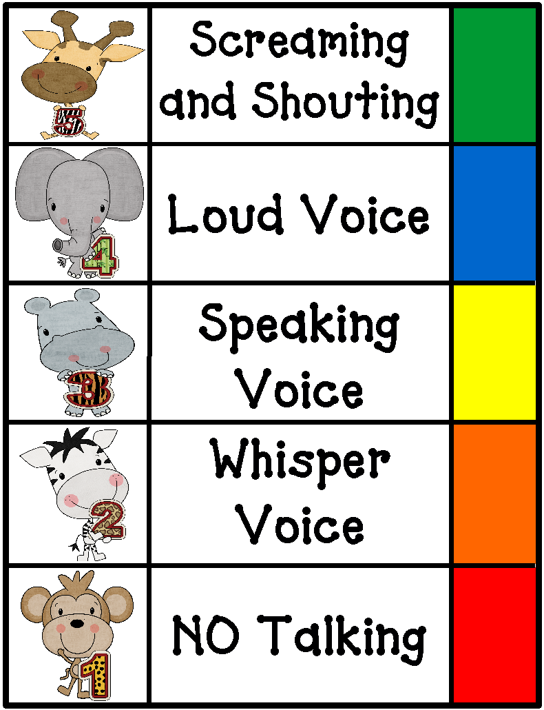 Voice Level PNG - 55921
