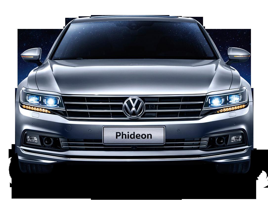Gray Volkswagen Phideon Front View Car PNG Image - Volkswagen PNG