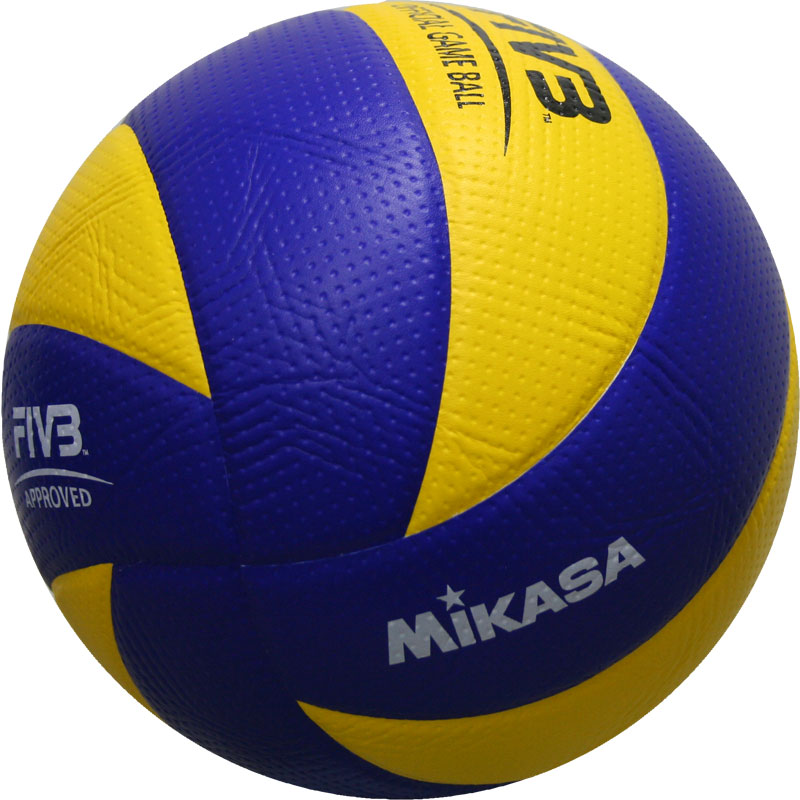Volleybal PNG-PlusPNG.com-800 - Volleybal PNG