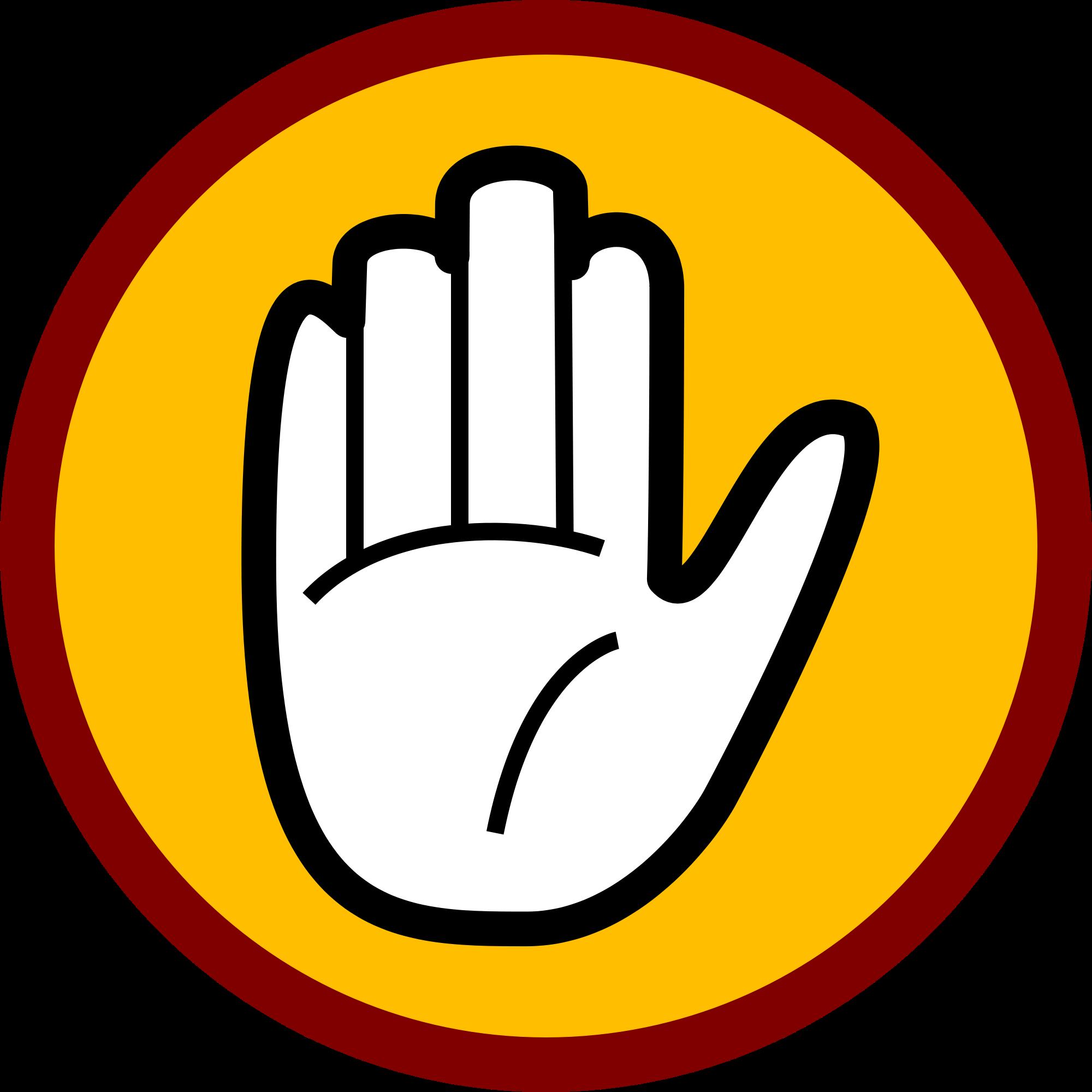 Wait Sign PNG - 53995